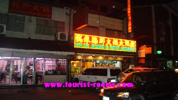 yue lai seafood and hotpot restaurant in ermita malate nightlife area of manila