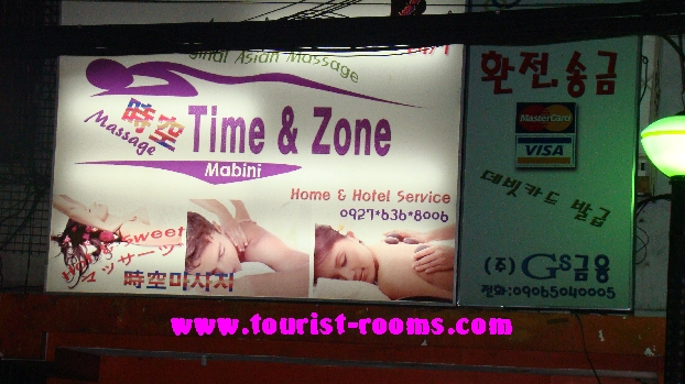 mabini asian massage parlour to relax your body