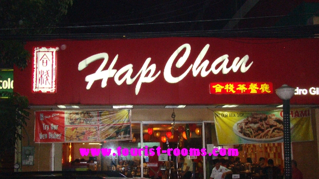 HAP CHAN CHINESE RESTAURANT WITH DELICIOUS FOOD IN MALATE MANILA
