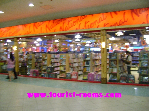 NATIONAL BOOK STORE AT FORUM ROBINSONS SHOPPING MALL, GATEWAY GARDEN HEIGHTS,GATEWAY GARDEN HEIGHTS,MANILA APARTMENTS FOR RENT,APARTMENT NEAR BONI MRT STATION FOR RENT,APARTMENT NEAR FORUM ROBINSONS MALL FOR RENT,APARTMENT AT MANDALUYONG FOR RENT,MANDALUYONG APARTMENT,MANDALUYONG APARTMENT FOR RENT