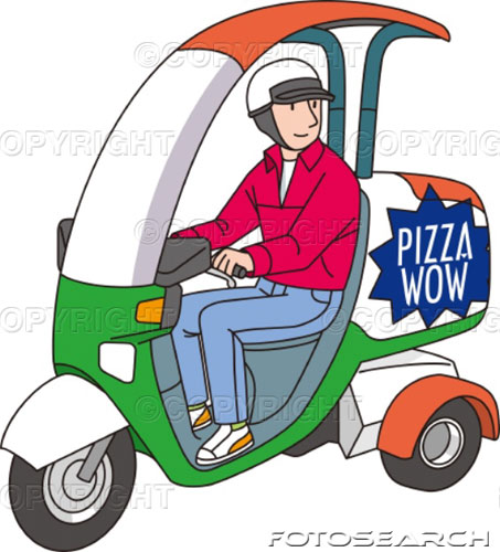 HOW MUCH DO YOU TIP THE PIZZA DELIVERY